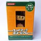 Head Mark Museum - No.3 Kodama & 151 Series Pins - Konami