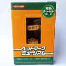 Head Mark Museum - No.08 Hinode & 155 Series Pins - Konami