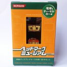 Head Mark Museum - No.11 Sado & 165 Series Pins - Konami