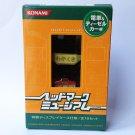 Head Mark Museum - No.12 Wakakusa & 167 Series Pins - Konami