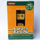 Head Mark Museum - No.15 Hakucho & KiHa 82 Series Pins - Konami