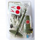 1/144 Twin Engine Aircraft Collection 3 - Yokosuka P1Y Ginga 762nd Kokutai - F-Toys