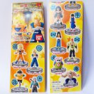 Dragon Ball Z Full Color R Part 4 - Bandai