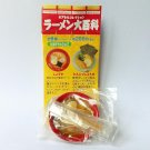 Ramen Encyclopedia - Miniature Noodles in Bowl - Soy Sauce - Epoch