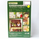 Gardening Mate - Accessory Set - Megahouse