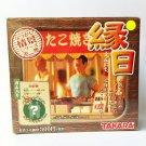 Nostalgic Series 1 - Ennichi Festival Stall - Apricot Candy - Takara