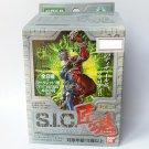 SIC Takumi Damashii Vol.1 - Kyodain Skyzel - Bandai