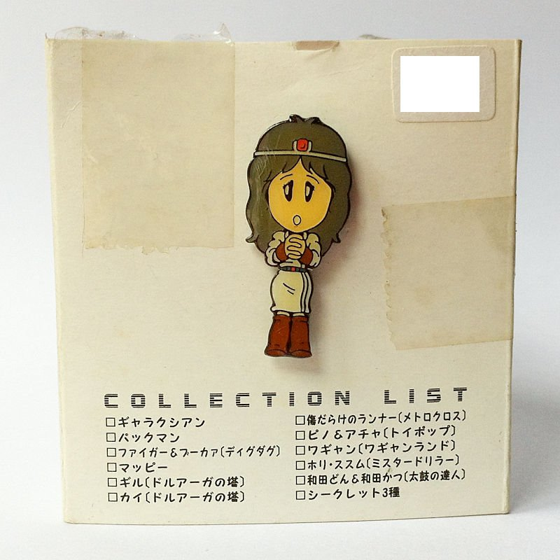 Namco Pins Pintre Collection - Tower of Druaga Ki Pin - Kotobukiya