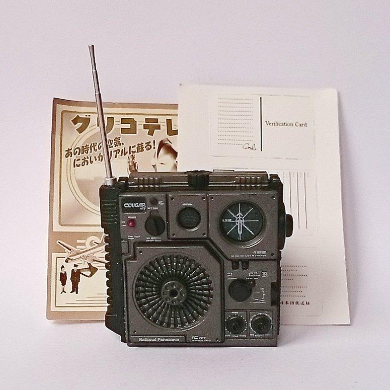 Time Slip Glico - Matsushita Electric National Radio Cougar No.7 Miniature Toy Replica - Kaiyodo