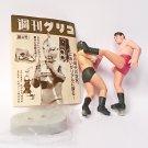 Time Slip Glico - Giant Baba - Kaiyodo