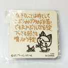 Chibi Gallery Biscuit - Cat Fridge Magnet 1 - Bandai