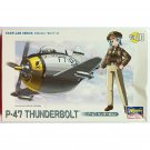 P-47 Thunderbolt from Egg Plane Series by Hasegawa