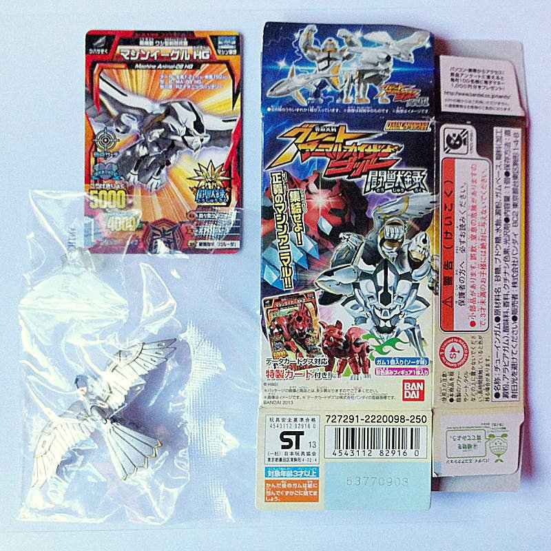 Machine Eagle from Great Animal Kaiser Complete Beast Record by Bandai