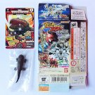 Japanese Giant Salamander from Great Animal Kaiser Complete Beast Record by Bandai