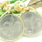 Israel 1 New Sheqel Coin Earrings 14kt Gold Filled  Coin jewelry