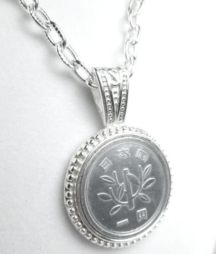 Japanese Coin Silver Pendant Image of Young Tree Coin jewelry