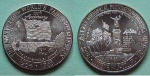 Frederick MD Maryland World's Fair Commission 1964 souvenir half dollar