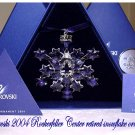 Swarovski 2004 Annual Snowflake Ornament