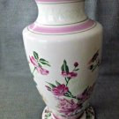 Creamy White Flower Vase By Laura Ashley Home FTD Floral Ceramic 9.5'' Tall