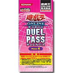 5 X Yu-Gi-Oh Online Duel Pass Duelpass Phase 4