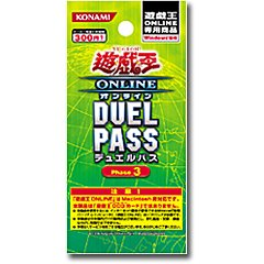 5 X Yu-Gi-Oh Online Duel Pass Duelpass Phase 3