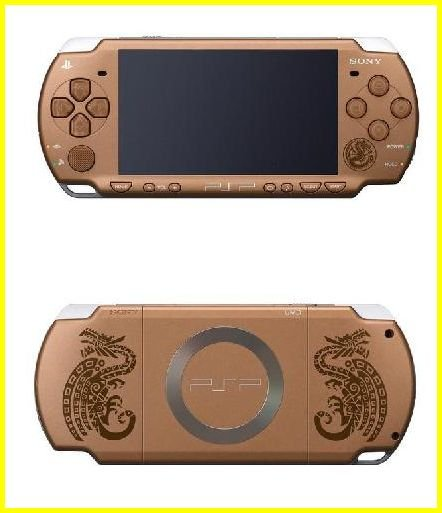 New LTD Brown PSP Slim Monster Hunter Portable 2 2nd G