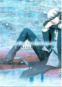 Empty Embrace 1 & 2 Set   Persona 4 Doujinshi   Yu (Hero) x Yosuke Hanamura