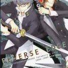 Reverse Edge | Persona 4 Doujinshi | Yu (Hero) x Yosuke Hanamura