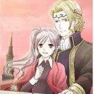 Traces | Fire Emblem Fates Doujinshi | Corrin (F) x Xander