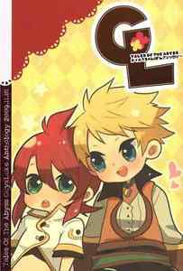GL | Tales of the Abyss Doujinshi Anthology | Guy Cecil x Luke Fon Fabre