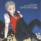 0707 Star | Persona 3 Doujinshi | Shinjiro Aragaki x Akihiko Sanada