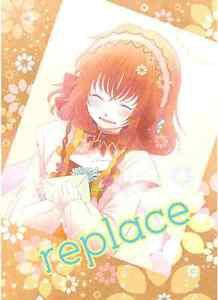 Replace | Tales of XIllia Doujinshi | Alvin x Leia Rolando