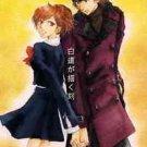 White Road | Persona 3 Doujinshi | Shinjiro Aragaki x Minako Arisato