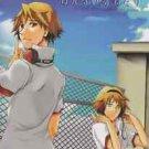 Ienai Onedari | Persona 4 Doujinshi | Yu (Hero) x Yosuke Hanamura