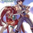 Blue Sky V | Trails in the Sky Doujinshi | Estelle x Joshua