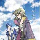 Flying Dreams | Fire Emblem Awakening Doujinshi | Inigo x Morgan (F)