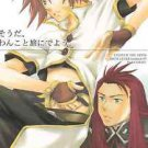Let's Travel With A Puppy | Tales of the Abyss Doujinshi | Asch x Luke