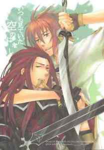 Conversation Under The Sky  | Tales of the Abyss Doujinshi | Asch x Luke