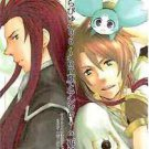 Fabre Review 06-07 | Tales of the Abyss Doujinshi | Asch x Luke