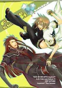 Fabre Switch | Tales of the Abyss Doujinshi | Asch x Luke Fon Fabre