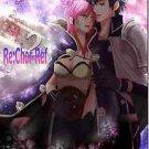 Re:ChorRef2 | Fire Emblem Awakening Doujinshi | 100p | Robin (F) x Chrom