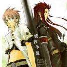 Temperature Boundary | Tales of the Abyss Doujinshi | Asch x Luke