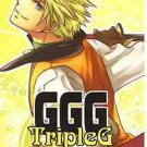 TripleG | 232p | Tales of the Abyss Doujinshi Guy Cecil Anthology