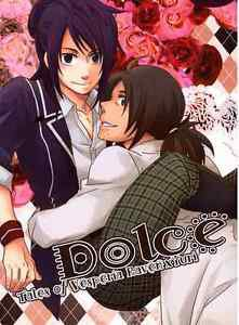 Dolce   Tales of Vesperia Doujinshi   Raven x Yuri Lowell
