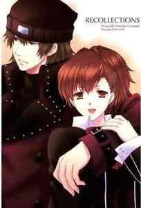 Recollections | Persona 3 Doujinshi | Shinjiro Aragaki x Minako Arisato