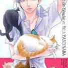 Yu and Yosuke of Inaba | Persona 4 Doujinshi | Yu Narukami x Yosuke Hanamura