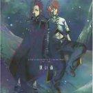 Deep Forest | Tales of the Abyss Doujinshi | Asch x Luke Fon Fabre