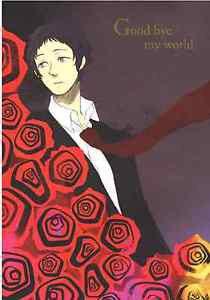 Good bye My World   Persona 4 Doujinshi   Tohru Adachi, Naoki