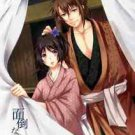 I'd hate to be a bother | Hakuoki Doujinshi | Souji Okita x Chizuru | Hakuouki