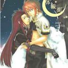 Ontai kansoku | Tales of the Abyss Doujinshi | Asch x Luke Fon Fabre